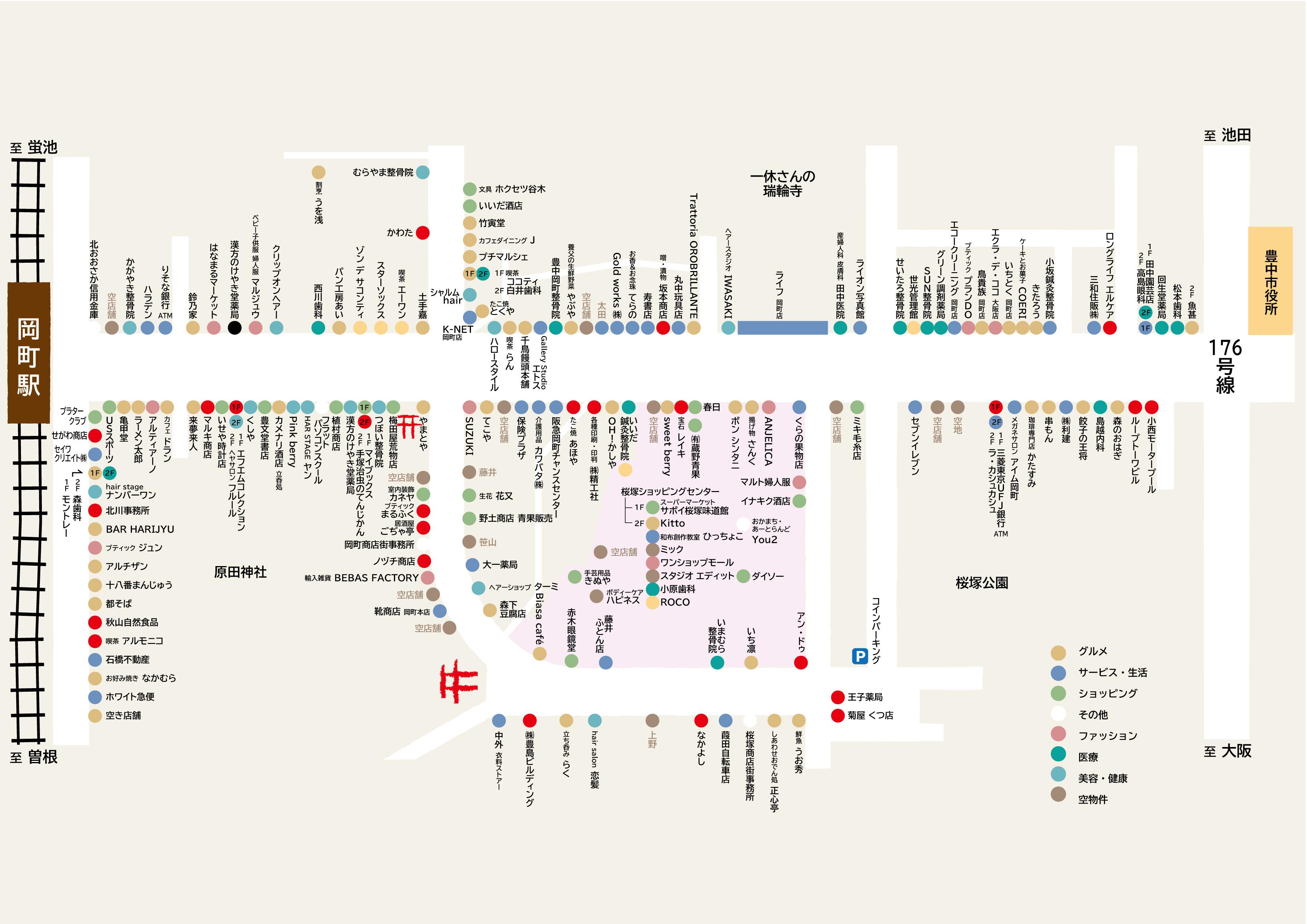 岡町桜塚商店街マップ