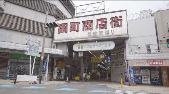 岡町・桜塚商店街のうた
