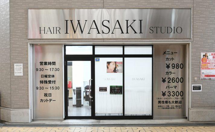カット iwasaki ヘア
